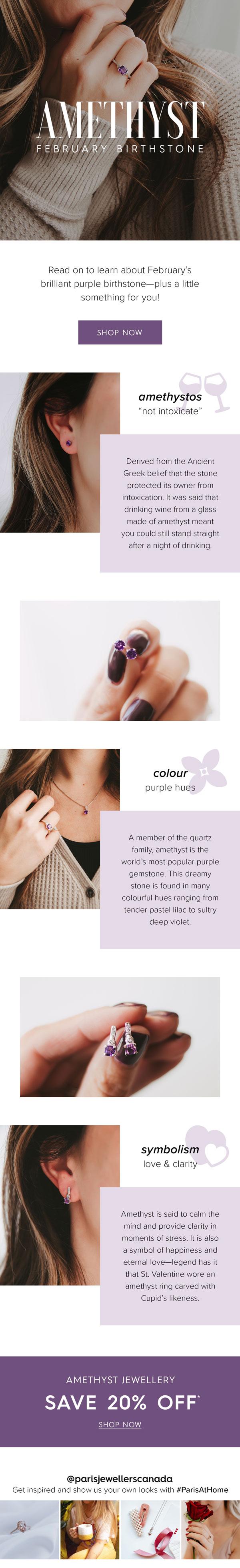 Paris Jewellers Amethyst E-newsletter